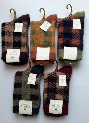 Носки женские шерстяные специальная пряжа премиум качество