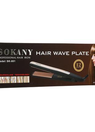 Гофрэ Sokany SK-001 с турмалиновым покрытием