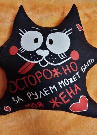 Шикарный подарок мужчине, парню на день святого валентина - по...