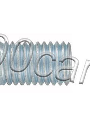 Наконечник WP 5-100-160 (М9х1,25) под труб. 4.5 мм