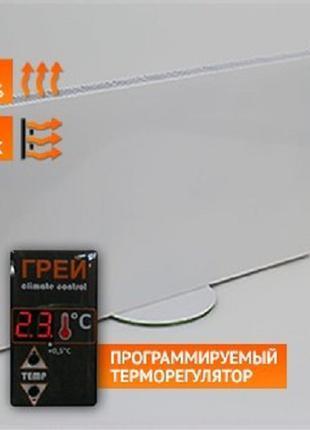 Обогреватель, ГРЕЙ-500КТ, с электронным терморегулятором