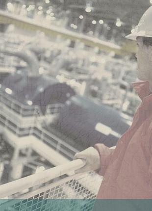 Аудит производства, производственных систем процессов
