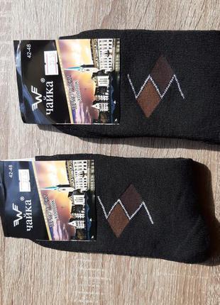 Носки термо-махра