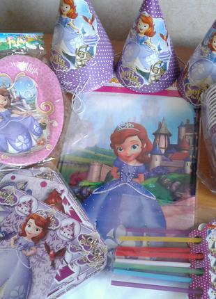 Принцесса София для детского праздника