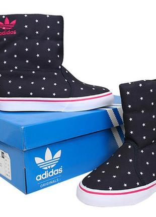 Сапоги/ ботинки adidas 24-24.5