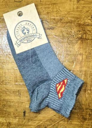 Шкарпетки дитячі/носки детские