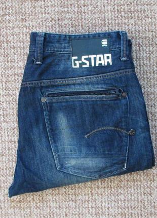 G-star raw attacc loose джинсы оригинал (w38 l32) сост.идеал