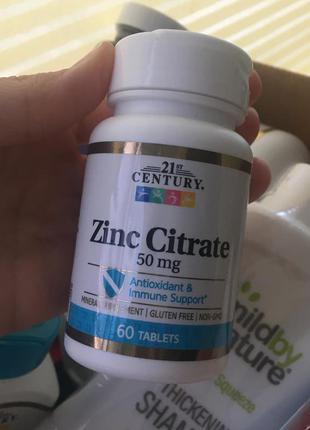 Цинк 50мг сша zinc citrate