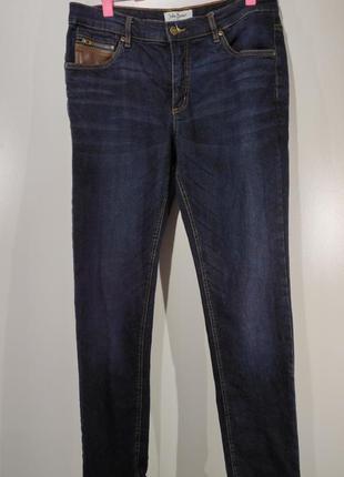 Мужские фирменные зауженные джинсы размер 50