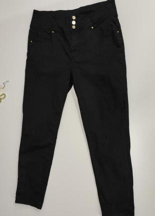 Женские фирменные зауженные черные брюки размер 46