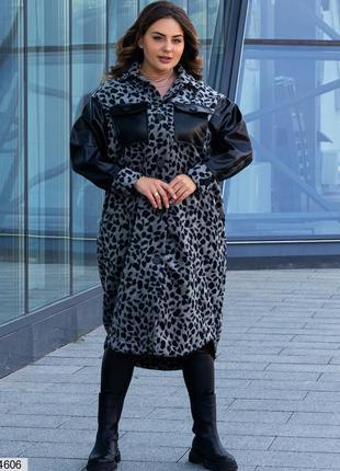Пальто с кожаными вставками батал
