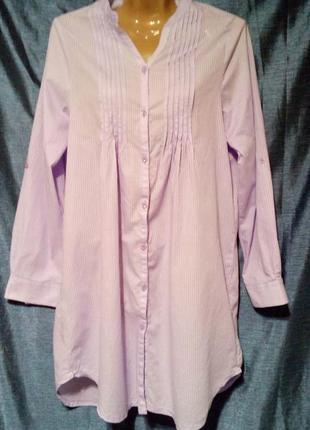 Рубашка bhs sale до 05.06 (включно)