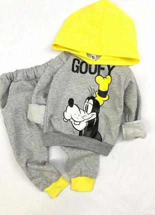 Яркий костюм для малышей