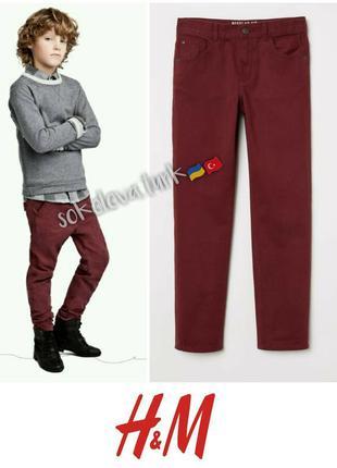 Брюки штаны джинсы хлопок бавовна от h&m