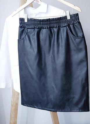 Кожаная юбка карандаш за колено