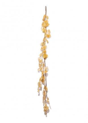 Ветка декоративная Yes! Fun с листьями, 150 см, золотая
