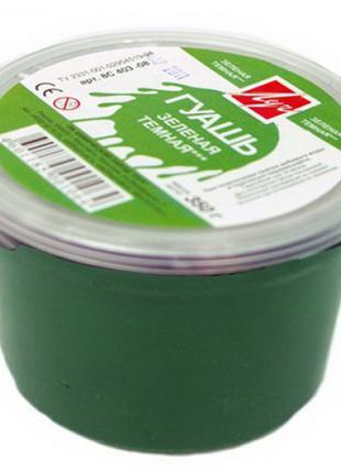 Гуашь зеленая темная 225 мл, 0.35 кг 8С403-08