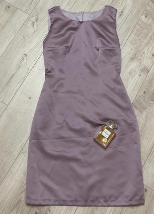 Лиловое нежное прямое платье по фигуре размер xs- s