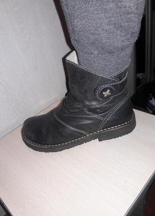 Ботинки  теплые josef seibel.
