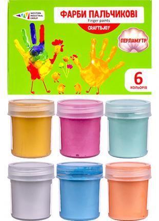 """Краски пальчиковые 6 цветов, 240 мл Craft and Joy """"Гамма"""" 3220..."""