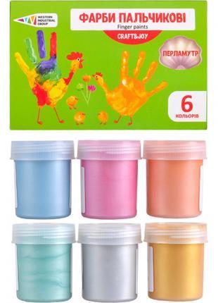 """Краски пальчиковые 6 цветов перламутр, 240 мл Craft and Joy """"Г..."""