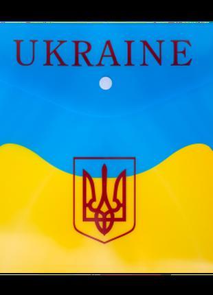 Папка-конверт на кнопці B5 UKRAINE жовтий
