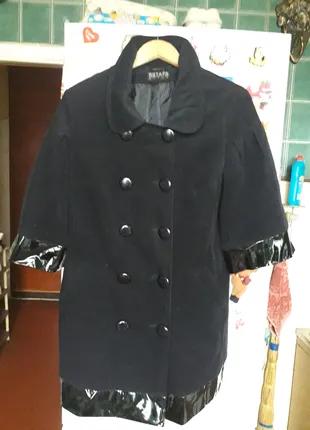 Пальто женское 46-50р