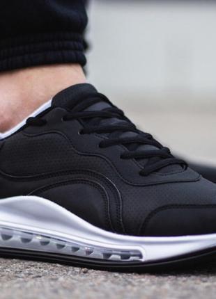 Распродажа Мужские Кроссовки под Nike Air Max 720 (41-46 размер)