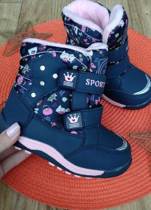 Зимние сапоги, зимние термосапоги, зимние ботинки для девочки