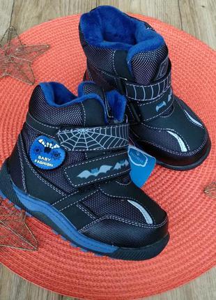 Зимние сапоги, зимние ботинки для мальчика,зимние термосапоги