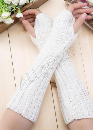 Митенки теплые вязанные. перчатки длинные с открытыми пальцами.