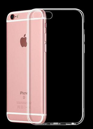 Чехол для телефона iphone 7 plus ультратонкий