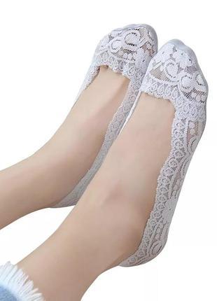 Носочки следы женские. носки короткие серые