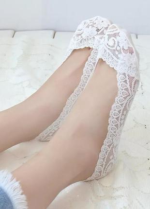 Носочки следы женские белые кружевные