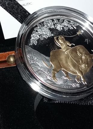 2009 Острова Кука Lunar Год Быка 5 dollars 25g