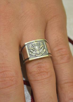 Мужское кольцо вдв из серебра