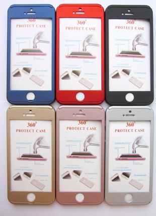 Защитный бампер чехол 360 для Apple iPhone 5, 5S, SE.. Распродажа