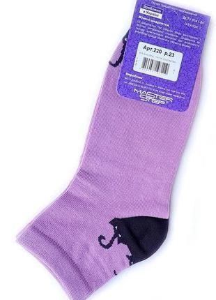 Носки женские «китики», размер 23 / 35-37р.