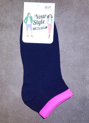 Носки молодежные темно-синие, размер 35-37