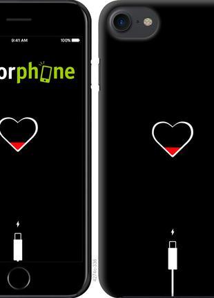 Чохли для iPhone 7