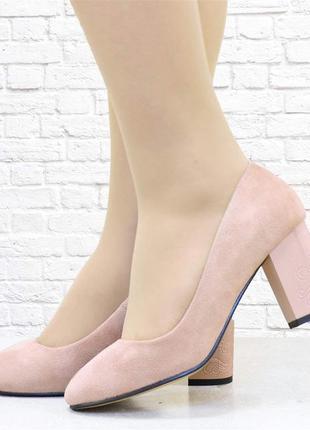 Женские туфли pattern бежевые