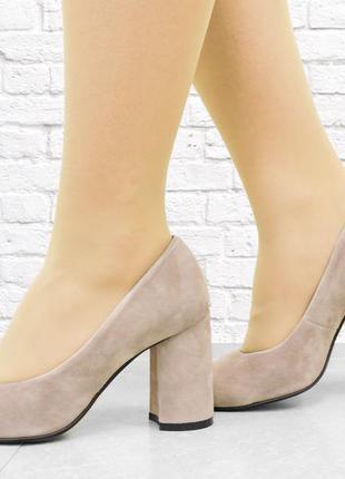 Женские туфли eight бежевые