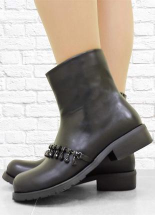 Женские ботинки с пряжкой. черные.
