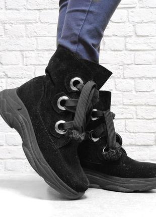 Замшевые зимние ботинки на шнуровке. черные. 25,5 см