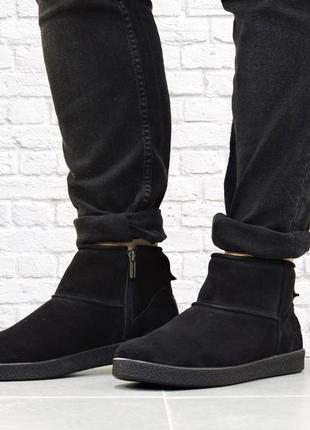 Замшевые мужские ботинки-угги. черные.
