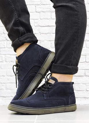 Замшевые зимние ботинки master. синие.