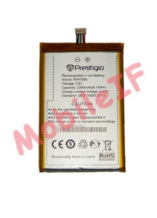 Аккумулятор Батарея Prestigio pap7500