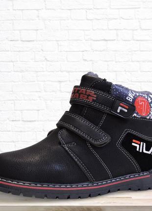Зимние ботинки для мальчика star wars. черные.
