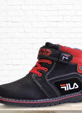 Ботинки зимние reds для мальчика. черные.
