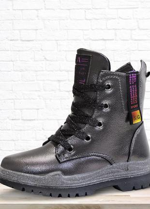 Зимние ботинки для девочки shine. платина.